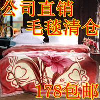 Wholesale Married raschel wool blanket bed sheets thickening double layer winter bedding