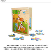 as picture  arrival digital books - New Arrival Hot Baby Toys three dimensional puzzles children s educational toys educational toys learning digital books