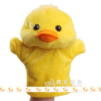Wholesale Cute Many Animals Designs Duck Hand Puppet Soft Toy Cheap Online Toys for Baby10pcs MA1101
