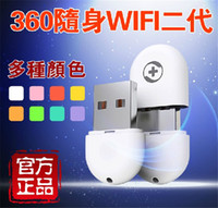 Wholesale 360 Mini Wifi Router Portable W802 n USB Built in antenna Cellphone Computer