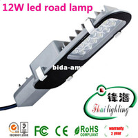 Wholesale factory sale W led road lamp led street light led road lamp AC85V V For worldwide years Warranty CE RoHs