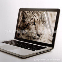 Wholesale Apple laptop screen protector macbook pro inch HD scratch