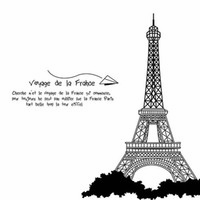 Wholesale Removable Waterproof PVC Wall Sticker Home Decoration Wall Decal with Eiffel Tower Pattern AY726