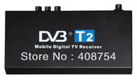 Cheap  VHF 174~230MHz DVB T2 Best   1080P