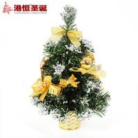 Cheap Christmas gift gold 30cm department bonsai decoration bundle christmas tree christmas flower pot 150g