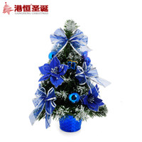 Cheap Christmas decoration 40x20cm blue decoration bundle christmas tree bonsai tree 260g