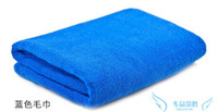 Towel blue microfiber Housework clean microfiber multifunctional wipes cloth car washcloth 40*60CM
