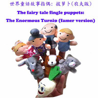 Wholesale Fairy tale Enormous Turnip toys Educational toys Baby Plush Toy Finger Puppets Talking Props farmer versions T90223