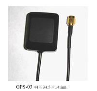 ACTIVE gps active antenna - GPS Active Antenna