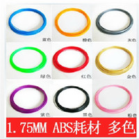 Cheap Hottest and Newest PLA filament for 3D printer 1.75mm 3mm 3d printer material 15 colors factory sealed