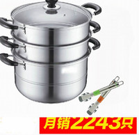 Wholesale Steamer three layers of multilayer induction cooker stainless steel steamer steamer bottom layer soup pot special package mail