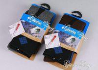 Hockey Men Microfiber Outdoor CoolMax THERMO Ski socks for Skiing Hiking Climbing Boot stockings, Warm keeper, Lock Heat in Winter