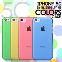 Wholesale For iPhone SE mm Ultrathin PC matte Candy Color Frosted case cover for iphone s plus C S S