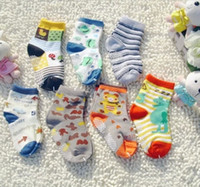 Wholesale Children s Non Slip Socks Baby boys Cotton sock CM years old kids pairs