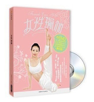 Wholesale DVD Movies Body Building Exercise Yoga Any quantity of latest DVD Movies TV series Can Provide good quality