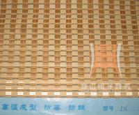 bamboo curtain - Khan steam room bamboo curtain material