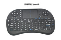Wholesale 2 GHz Rii RT MWK08 ESP i8 ORIGINAL Spanish Multimedia Mini Wireless Keyboard with Touchpad