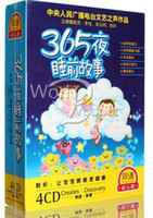 Wholesale DVD Card Sweet Days Before Bedtime Story Any quantity of latest DVD Movies TV series Can Provide good quality
