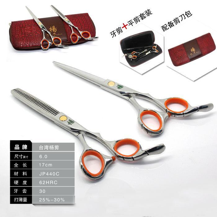 Compre profesional nuevo estilo de cabello tijeras tijeras - Nuevo estilo peluqueria ...