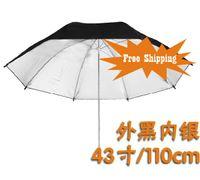 Wholesale 43 quot cm Silver Black Reflective Umbrella Single Layer Photographic Lightweight Umbrella