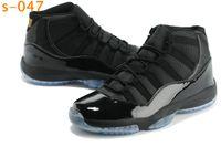 Wholesale Gamma Blue Retro Basketball Shoes Men s Air Sports...