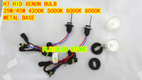 Wholesale H7 HID Xenon Bulb W Metal Base ONE PAIR K K K K