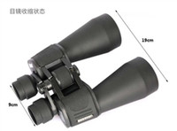 Binoculars Backpacking  Genuine U.S. military binoculars HD high-powered night vision binoculars 1000 police non-IR -fold