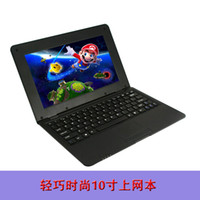Wholesale 10 Inch VIA8850 Netbook HDMI GHZ MB GB android Wifi Webcamera Mini Laptop