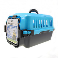Wholesale Pet Supplies Travel Package Portable Plastic Dog Cat Luggage CI900