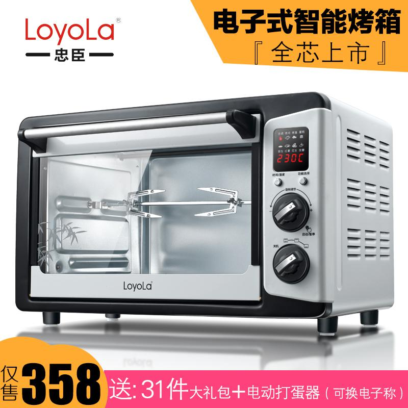 Self cleaning oven rangemaster