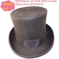 felt top hat - OEM felt top hat felt top hat wool fur felt top hat Hat for school school children felt hat wear in party festival wedding meetin
