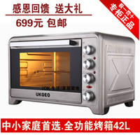 Wholesale Homebaode bowdex l oven household temperature independently professional oven