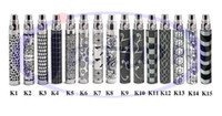 Wholesale EGO eGo K Battery Engraved MAH Electronic Cigarette E Cigarette for EGO T EGO W CE4 CE5 CE6 CE7 DHL freeshipping