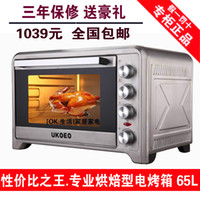 Wholesale Bowdex l oven household temperature independently professional oven