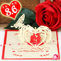 Wholesale Wedding gift ideas wedding invitation cards stereoscopic D Greeting Cards Postcards D paper sculpture wedding gift handmade cards