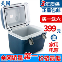 other   Car refrigerator car heating box t20 car refrigerator mini refrigerator insulin household