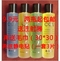 Wholesale Car perfume trainborn sesame oil replenisher lemon cologne marine jasmine perfume seat auto products