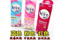 Wholesale Hot sale Non permanent hair removal cream hair removal cream for men ladies armpit hair removal cream genitals special body