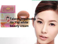 Cream beauty night cream - YiQi Whitening Cream C cream Removing Wrinkle Moisturizing Night Cream YIQI Beauty Whitening Effective Face Cream Original Facial Cream