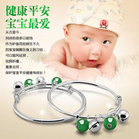 Wholesale PREMIER sterling silver baby bracelet silver baby BB wishful jade green bead bracelet pendant natal security and peace