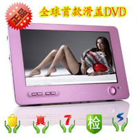 Wholesale Genuine inch inch portable DVD player HD portable EVD dvd player small TV screen