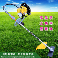 Wholesale 430 hanging mower lawn mower brush cutter grass trimmer cut rice machine stramework