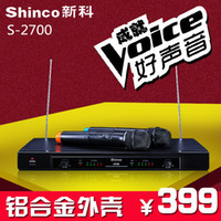 Wholesale Dethroning s2700 wireless microphone karaoke ok microphone ktv wireless headset wireless