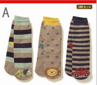 baby hoses - Japanese Style Cartoon Cotto Children Socks Baby Socks Boys Girls Stockings Hose Pair Random Mix Style QZ250