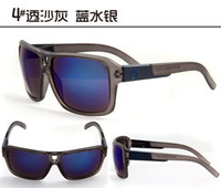 Wholesale Sports sunglasses DRAGON THE JAM American hot new sports mirror K008