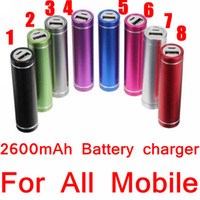 Universal Dock Chargers for all mobile phone 2600mAh USB Power Bank Emergency External Backup Battery Charger for Iphone 5 5S 4 4S Samsung Galaxy S5 S3 S4 Note Nokia Sony Xperia Z2 HTC