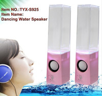 Wholesale Dancing Water Speaker bluetooth mini speaker Music Audio MM Player for Iphone s USB LED Light in USB mini Colorful Water drop Show