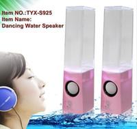 Acheter Conduit l'eau de danse usb-Dancing Water Speaker haut-parleur bluetooth Music Audio 3.5MM Player pour Iphone 4s 5 USB LED Light 2 en 1 USB mini Colorful Drop Water Show