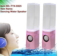 2.1 Universal HiFi Dancing Water Speaker MOQ 50 Music Audio 3.5MM Player for Iphone 4 5 USB LED Light 2 in 1 USB mini Colorful Water-drop Show for Laptop phone