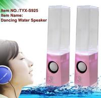 Acheter Conduit l'eau de danse usb-Dancing Water Speaker Musique Audio 3.5MM Player pour Iphone USB LED Light 2 en 1 USB mini Colorful Water-drop Show pour ordinateur portable